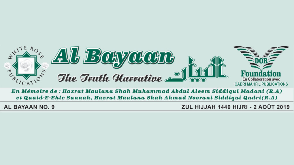 Al Bayaan – The Truth Narrative (02 aout 2019)