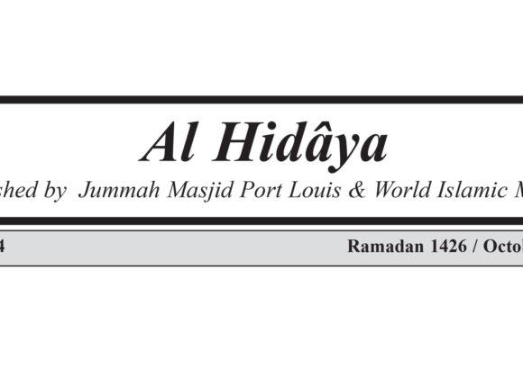 Al Hidâya (Ramadan 1426 / October 2005)